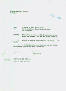 Fukunaga File Page 1