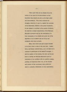 English Translation of Hitler's Political Testament p5