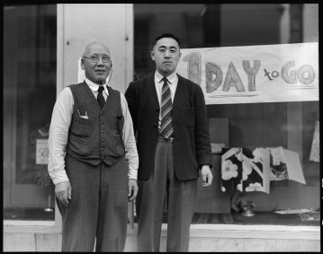 Dave Tatsuno and his father.